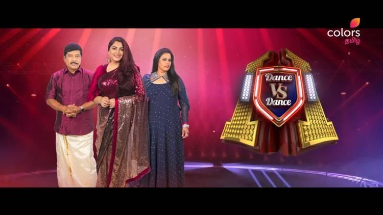 Khushboo and Brinda Master welcome Gnanasambandam in Colors Tamil's Dance vs Dance's latest promo