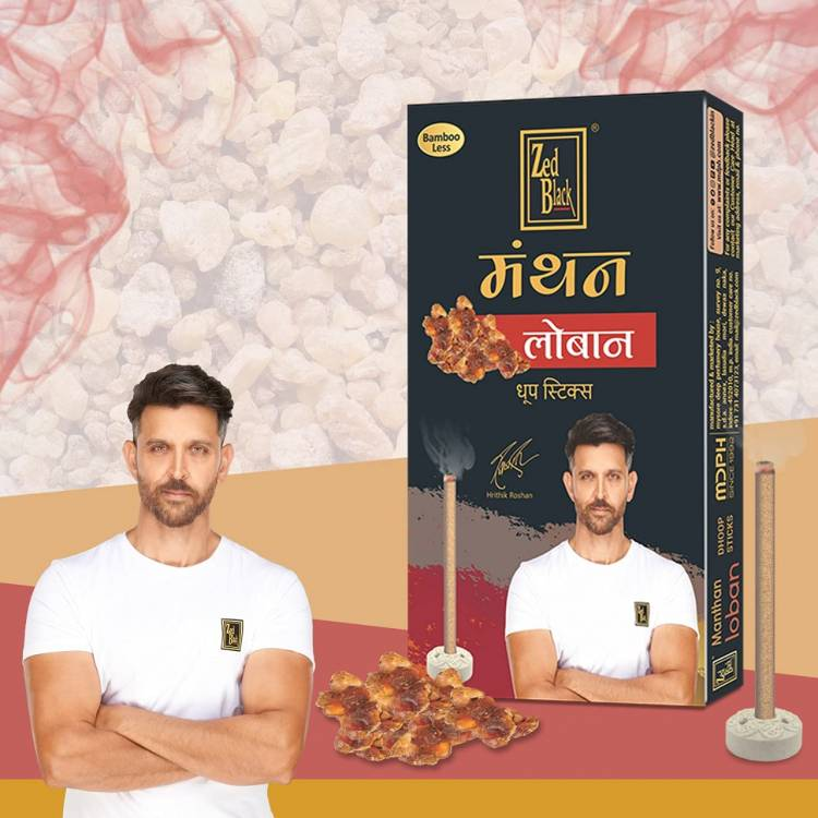 Zed Black's Bambooless Agarbatti, Manthan Dhoop Sticks launched at Ganesh Chaturthi