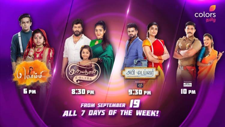 World Television premiere of thrilling movie 100 on Colors Tamil